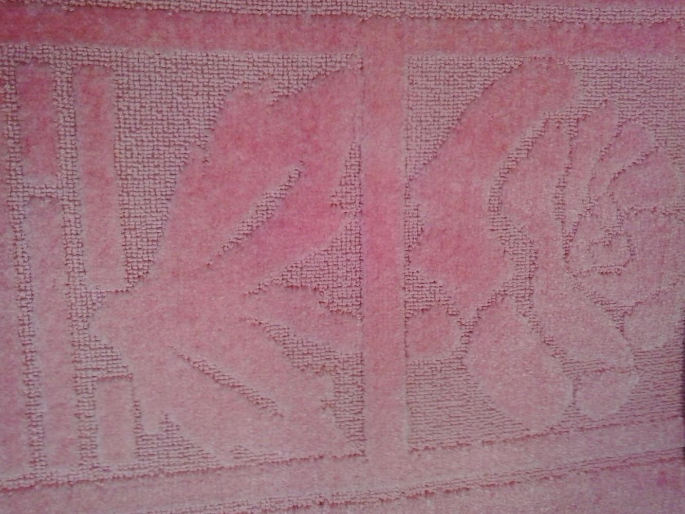 Koupelnový set - růžová